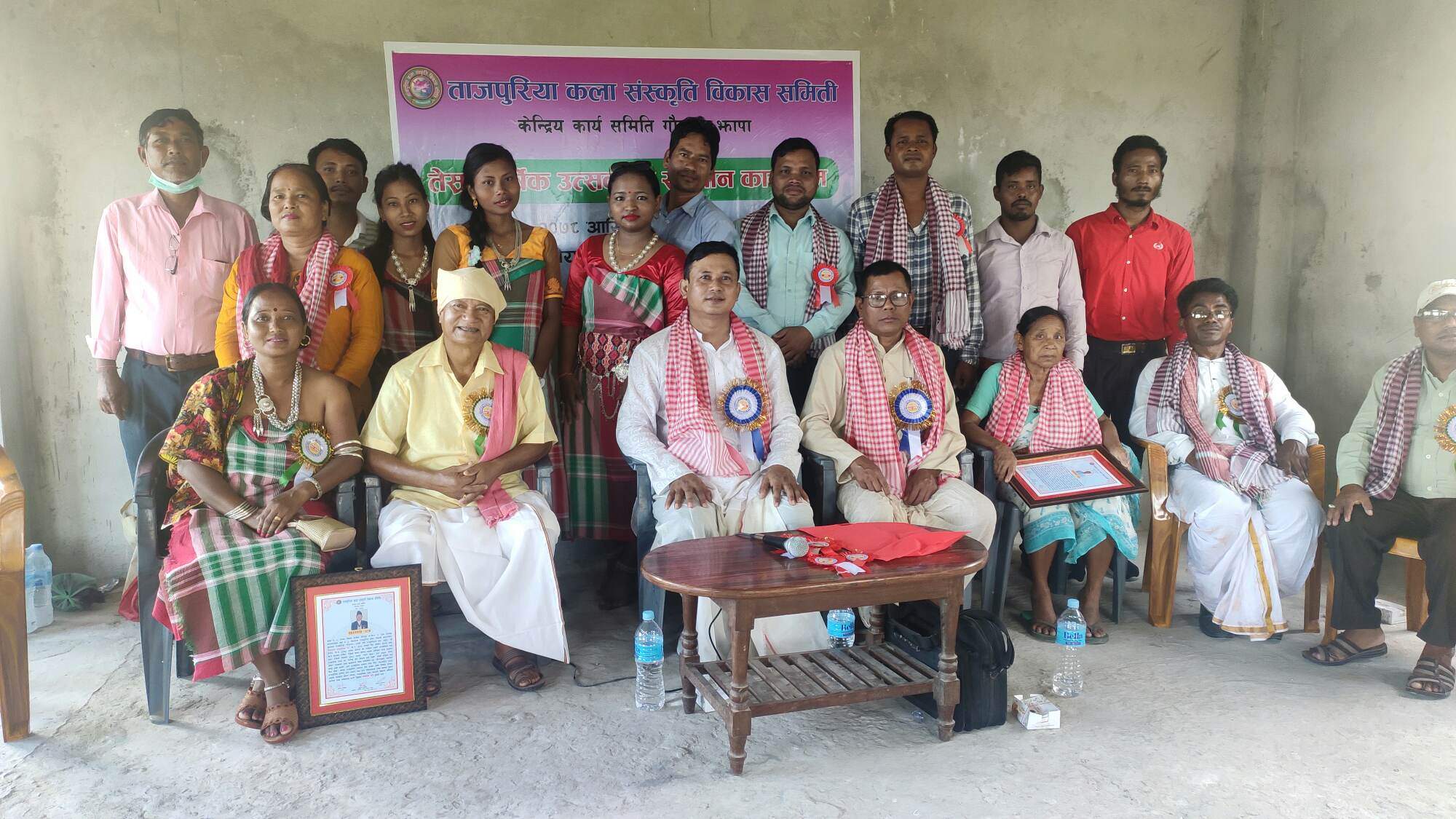 Tajpuriya News